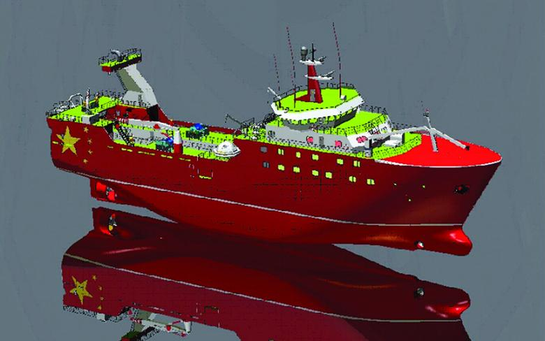 Stern Trawler developed by SENER for China National Fisheries Corp.