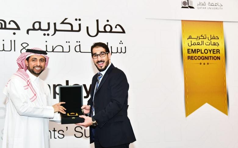 """SENER receives the """"Employer recognition"""" award from Qatar University"""